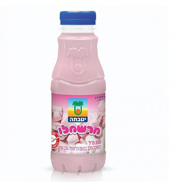 משקה מרשמלו יטבתה (צילום: יחצ)