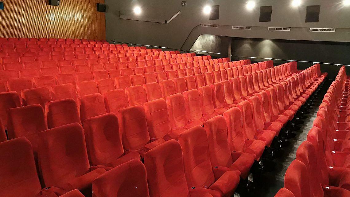 """קולנוע לב (צילום: יח""""צ)"""