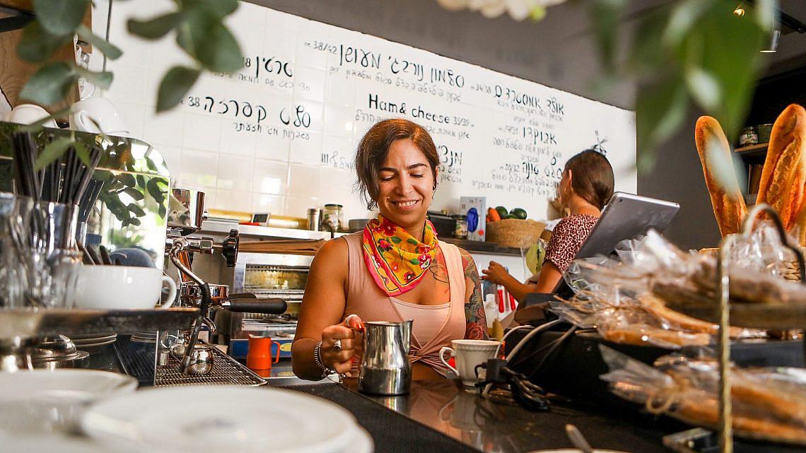 קפה מולינה (צילום: שלומי יוסף)