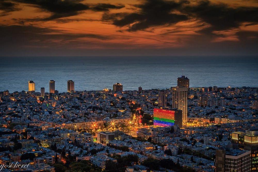 תל אביב גאה (צילום: יוסי קרת)