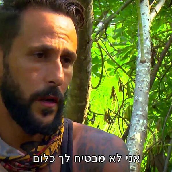 תכבד אחי תכבד. אסי בוזגלו לא מבטיח כלום (צילום מסך: רשת 13)
