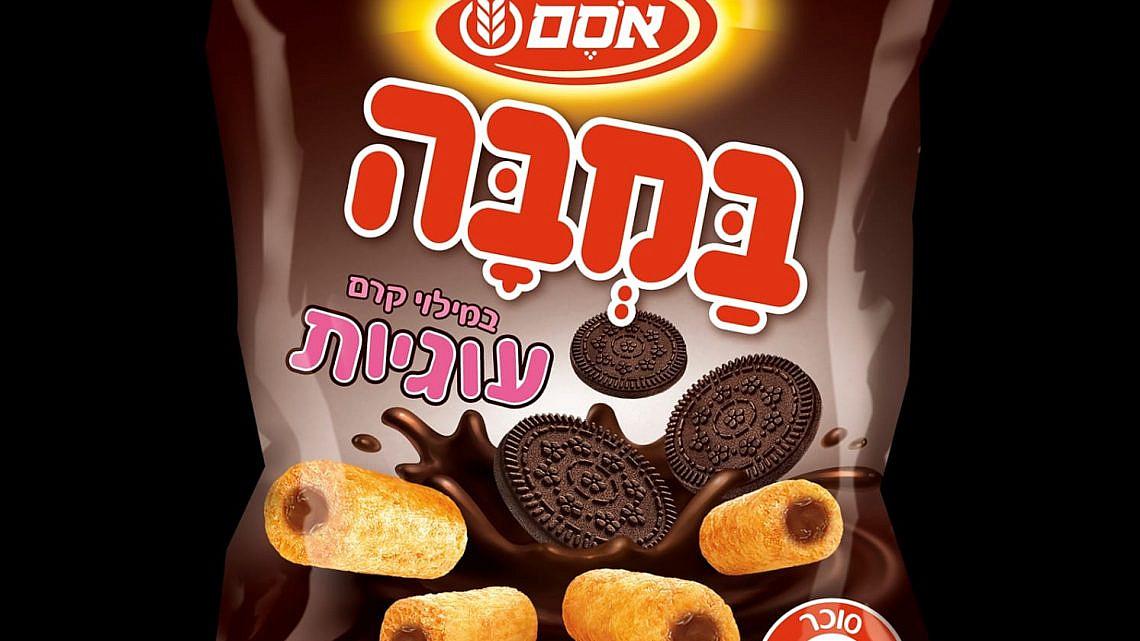במבה קרם עוגיות: ההתמכרות החדשה שלנו