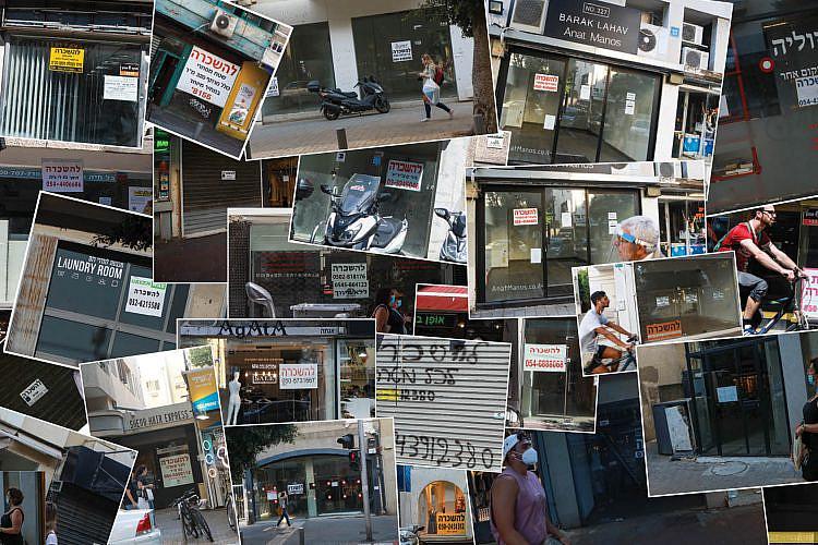 עוד כמה קנסות וכך תראה כל תל אביב. עיר להשכיר (צילומים: שלומי יוסף)