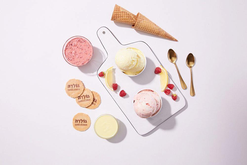 גלידת ופל לימון גולדה (צילום: דרור עינב my social)