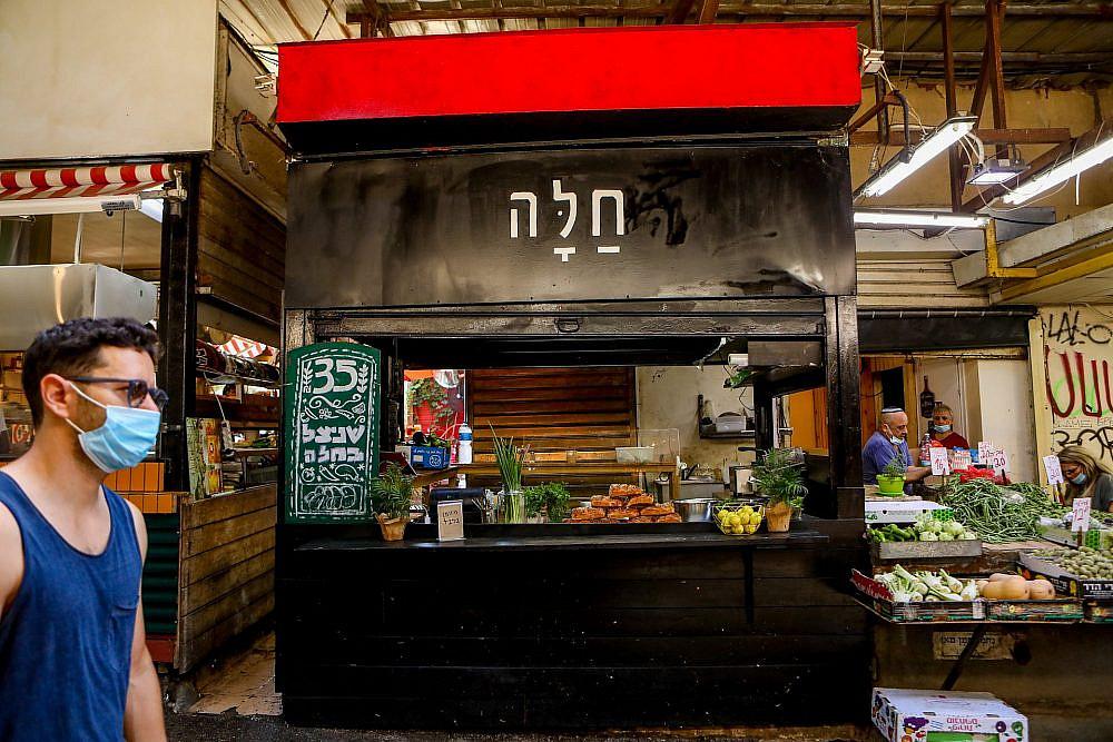 חלה בשוק הכרמל (צילום: שלומי יוסף)