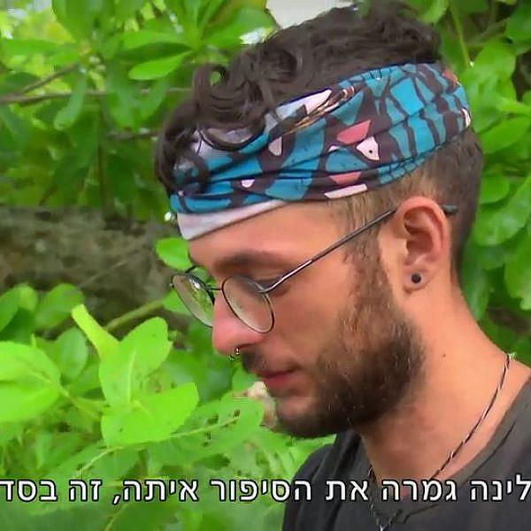 ישראל, האיש בעל הזיכרון הקצר בעולם (מתוך