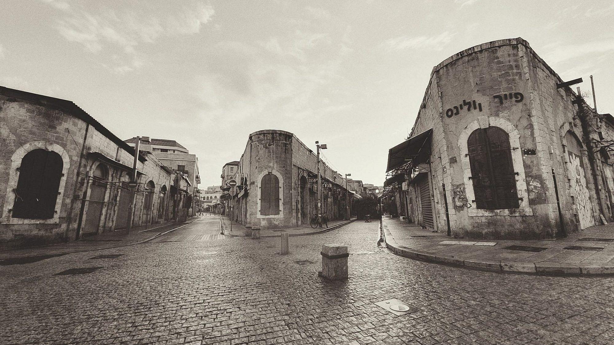 רגשות חדשים. צילום: אבישג בוחבוט, סמטאות יפו, תל אביב