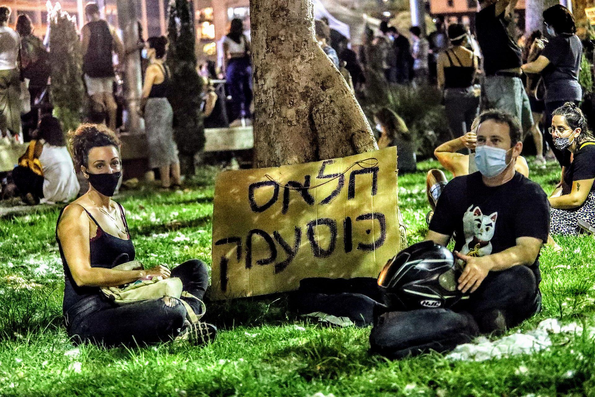 אם אתם בפיקניק ובאים שוטרים תגידו שזו הפגנה (צילום: שלומי יוסף)