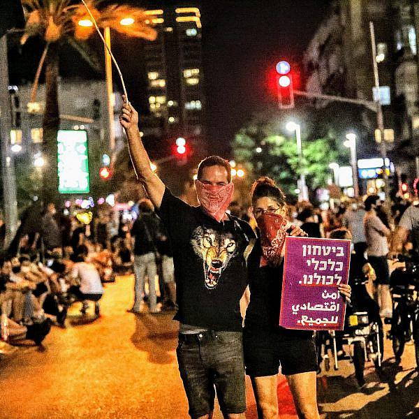 באנו לזעום ויצאנו זעומים. אתמול במחאת העצמאים בכיכר רבין (צילום: שלומי יוסף)
