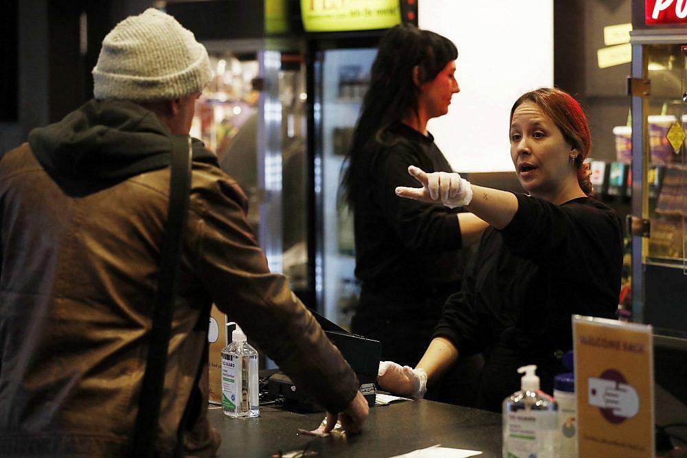 החזרה המהוססת לבתי הקולנוע במלבורן, אוסטרליה (צילום: Darrian Traynor/Getty Images)