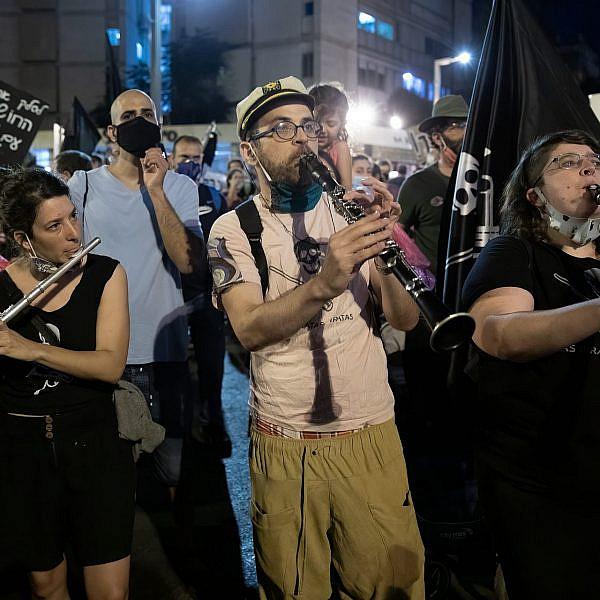 בהפגנות בבלפור התרבות מתפוצצת (צילום:Guy Prives/Getty Images)
