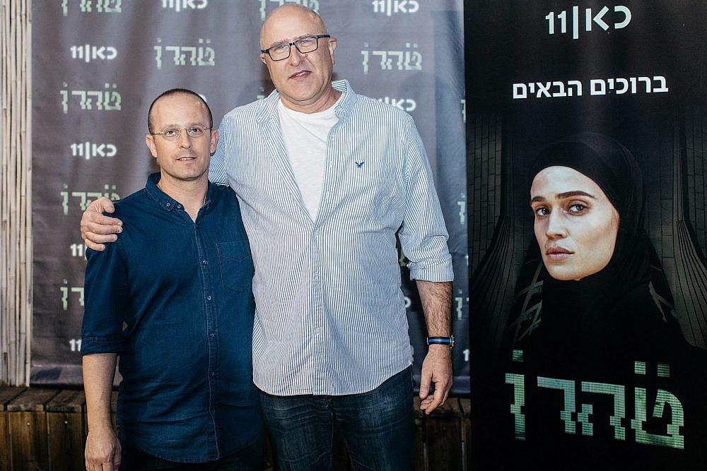 """משה זונדר ומאור כהן, שניים מיוצרי """"טהרן"""" (צילום: אבישג שאר-ישוב)"""