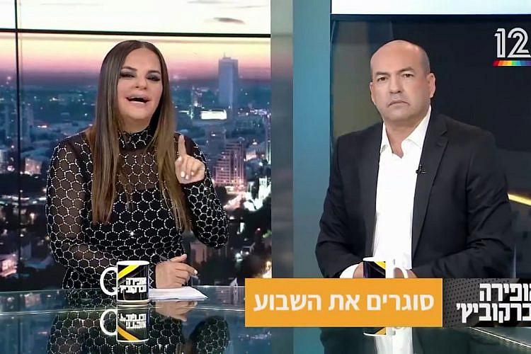 איל ברקוביץ' ואופירה אסייג (צילום מסך: קשת 12)