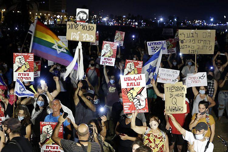 המחאה בצ'רלס קלור 25.7 (צילום: גטי אימג'ס)