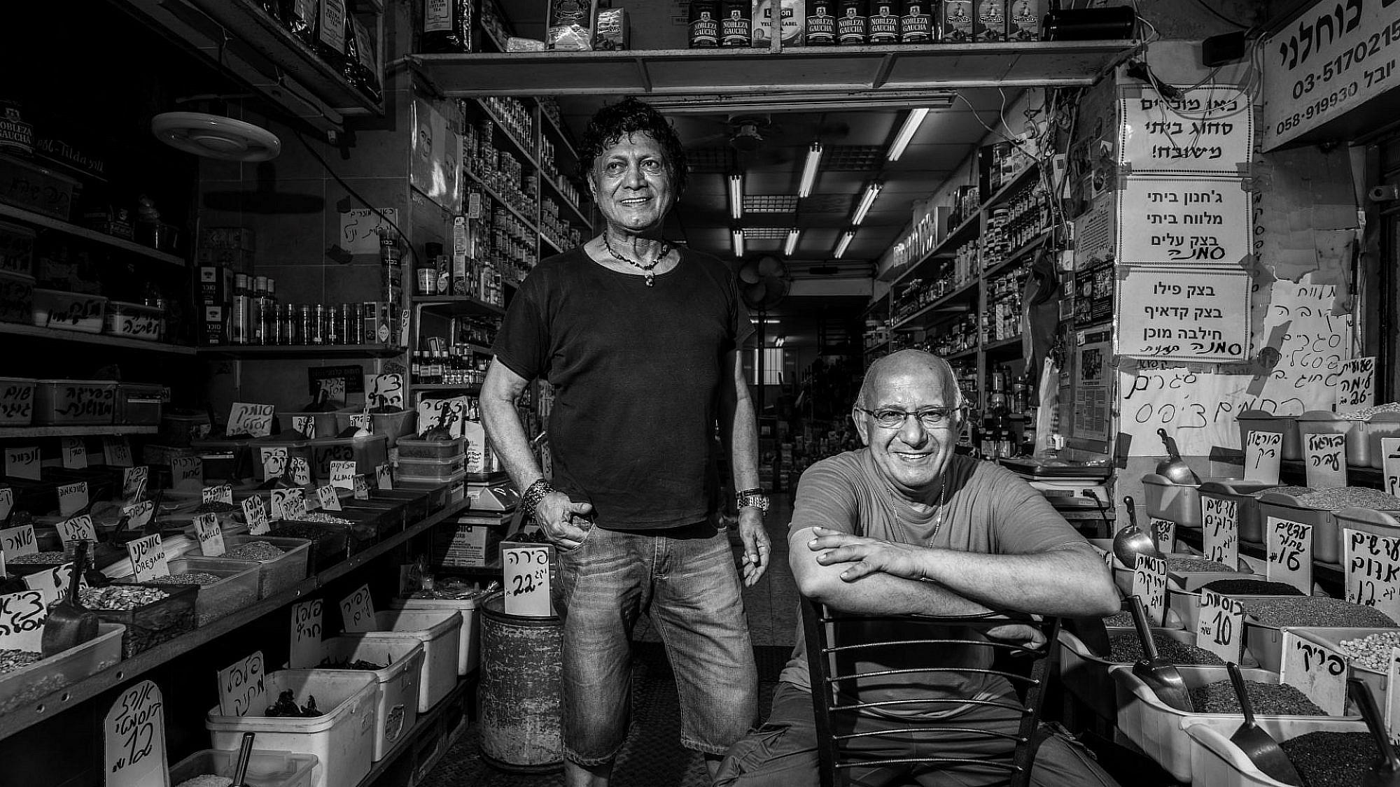 האחים כוחלני (צילום: איליה מלניקוב)