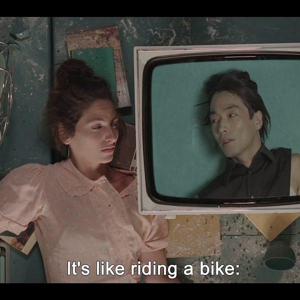 כמו לרכוב על אופניים בתוך אגם של דייסה.