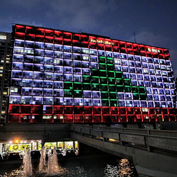 בניין העירייה אתמול (צילום: שלומי יוסף)