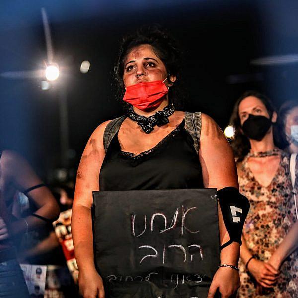 דור שלם דורש שוויון. מחאת הנשים, בשבוע שעבר בתל אביב (צילום: שלומי יוסף)