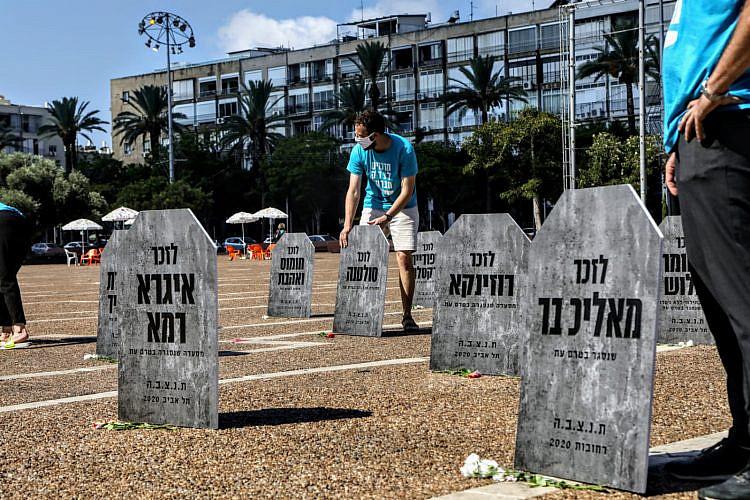 מיצב המחאה בכיכר רבין, הבוקר(צילום: שלומי יוסף)