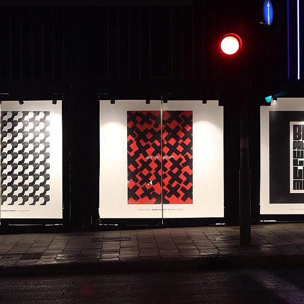 עבודתו של להב הלוי בגלריה 3X3 (צילום: יח