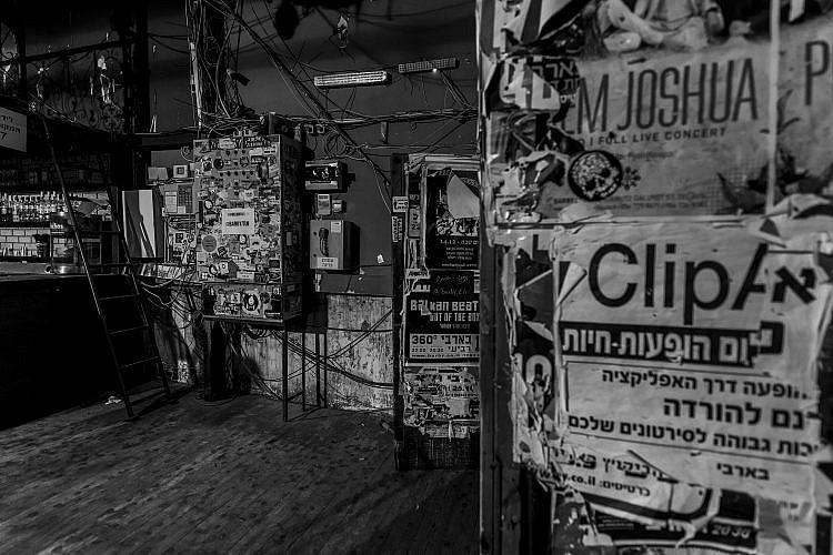 קיינה תרבות. הבארבי בקורונה (צילום: איליה מלניקוב)
