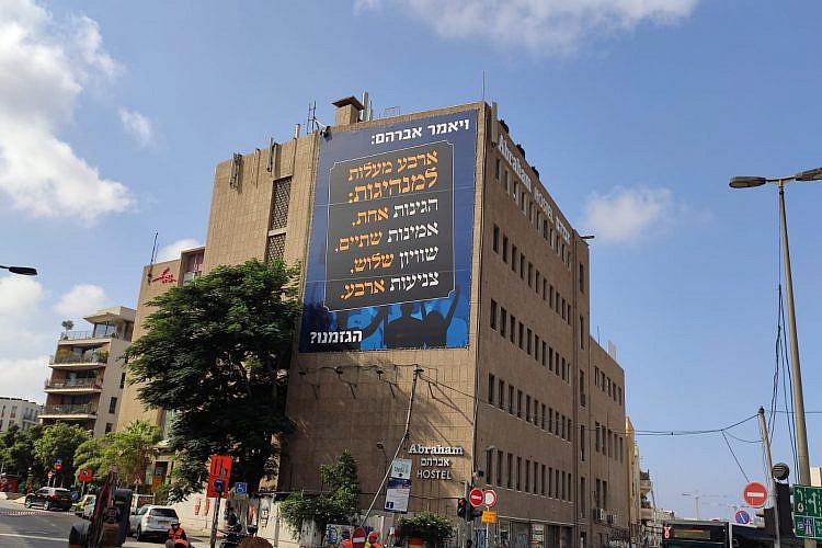 השלט ברחוב מקווה ישראל (צילום באדיבות אברהם הוסטל)
