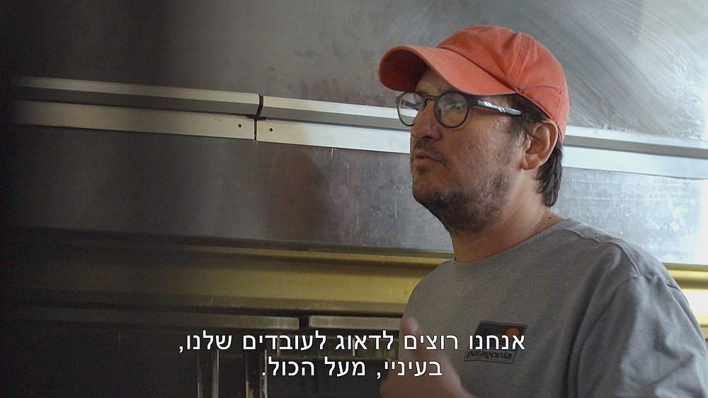 אסף דוקטור, צילום מסך מתוך ״אנחנו על המפית״