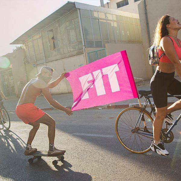 כמו לחזור אל הרמקול השמאלי ברחבה. מסיבת האופניים של FIT (צילום: גאיה סעדון)