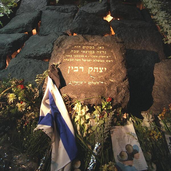 מה יודעים בני הנוער על רצח רבין? האנדרטה למרגלות לבניין העירייה (צילום: משה מילנר\לע