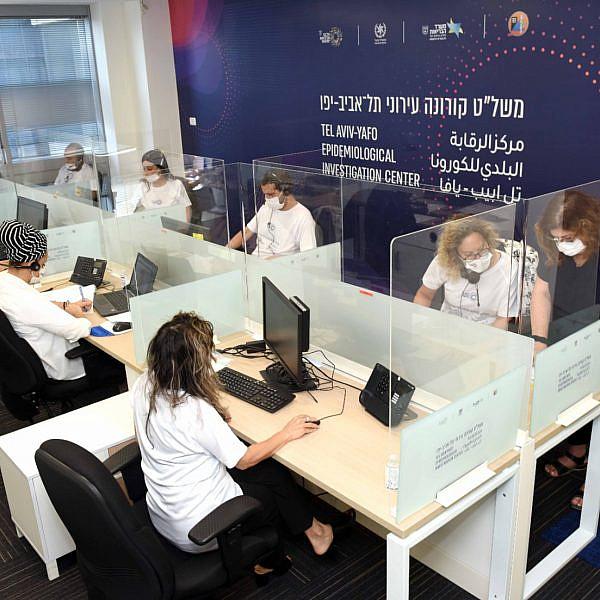 הנה, ביבי, זה לא נראה מאוד מסובך. מערך השליטה החדש של עיריית תל אביב-יפו (צילום: כפיר סיוון)