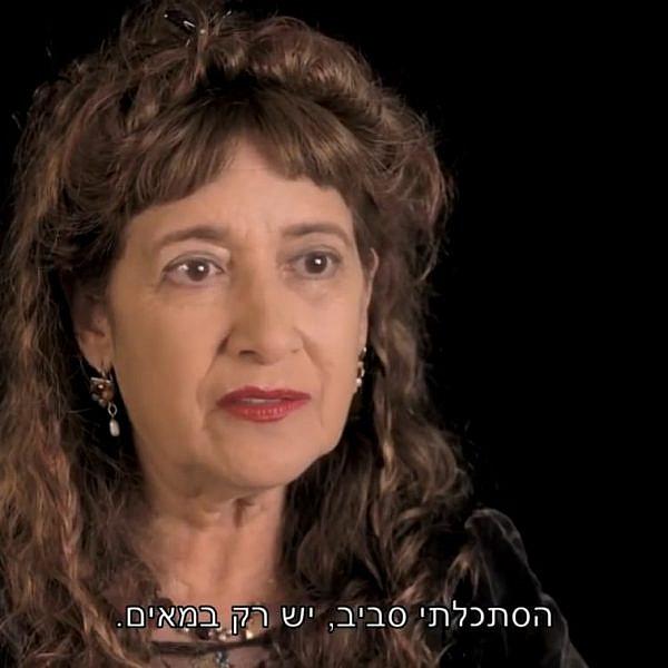 הבמאית דינה צבי ריקליס, מתוך הסרט