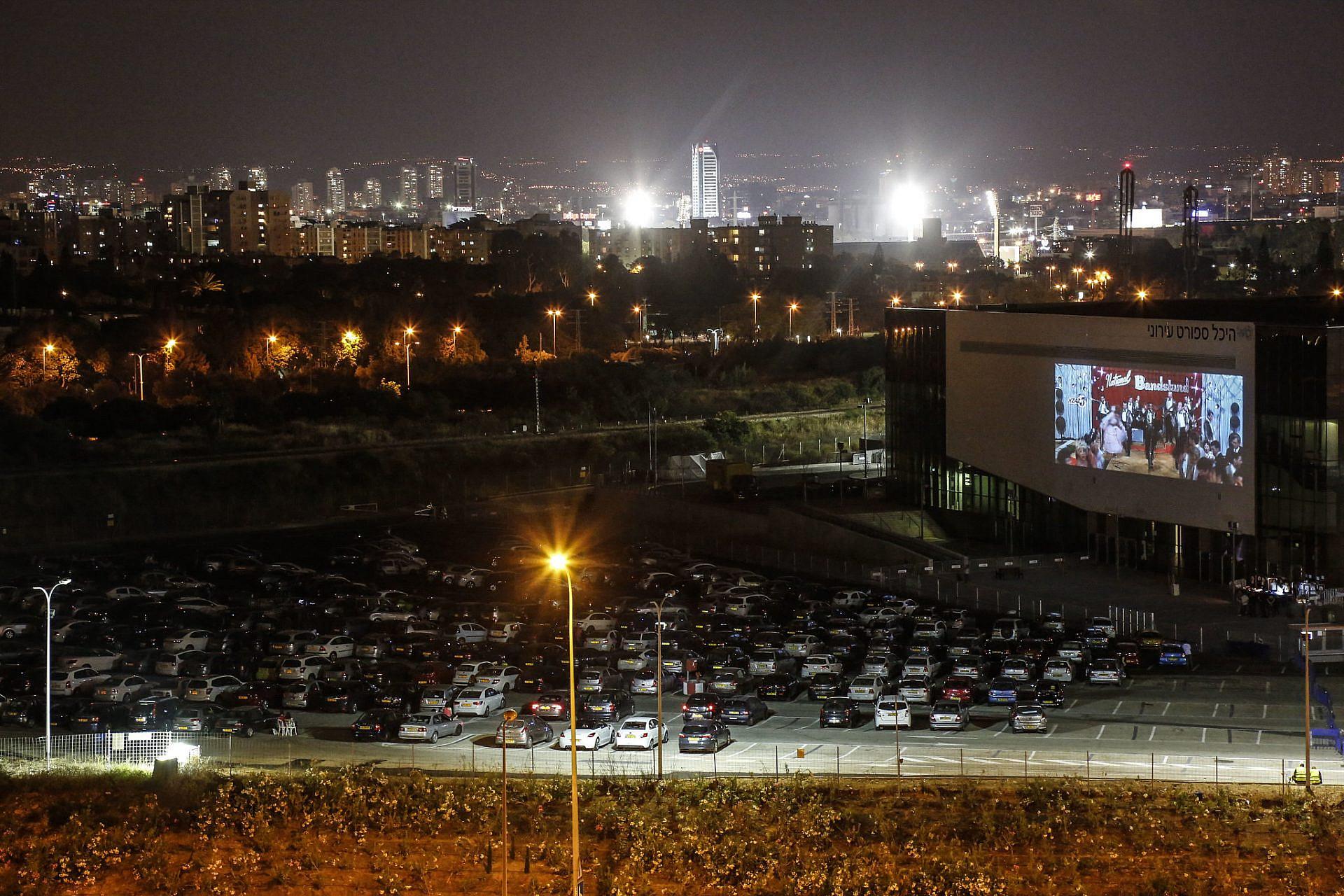 הנה למשל דבר שהוא מאוד כיף: קולנוע. מתחם הדרייב אין (צילום: גיא יחיאלי)