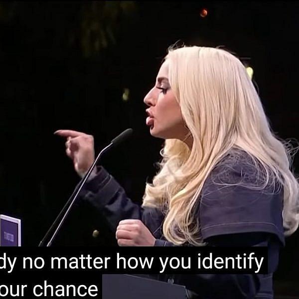 ליידי גאגא נואמת ערב הבחירות בעד ביידן. מתוך יוטיוב