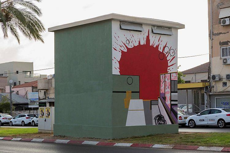 """ציור קיר בשדרות הר ציון. צילום: עיריית ת""""א"""