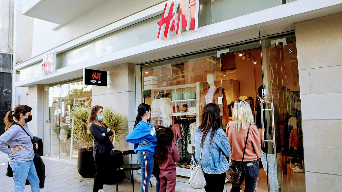 סניף H&M בשינקין. צילום: שלומי יוסף