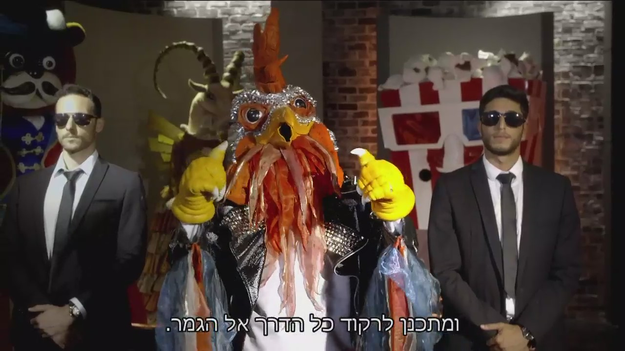 Another week and we're done with it, Tzachi Halevi.  & quot; The Singer in the Mask & quot;  (Screenshot: Rainbow 12)