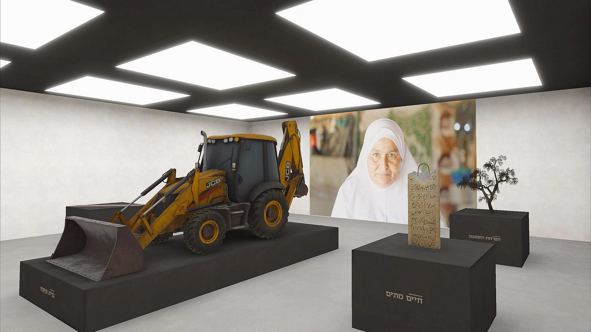 מוזיאון המאבק של אל ערקיב. עיצוב: אלון כרמי