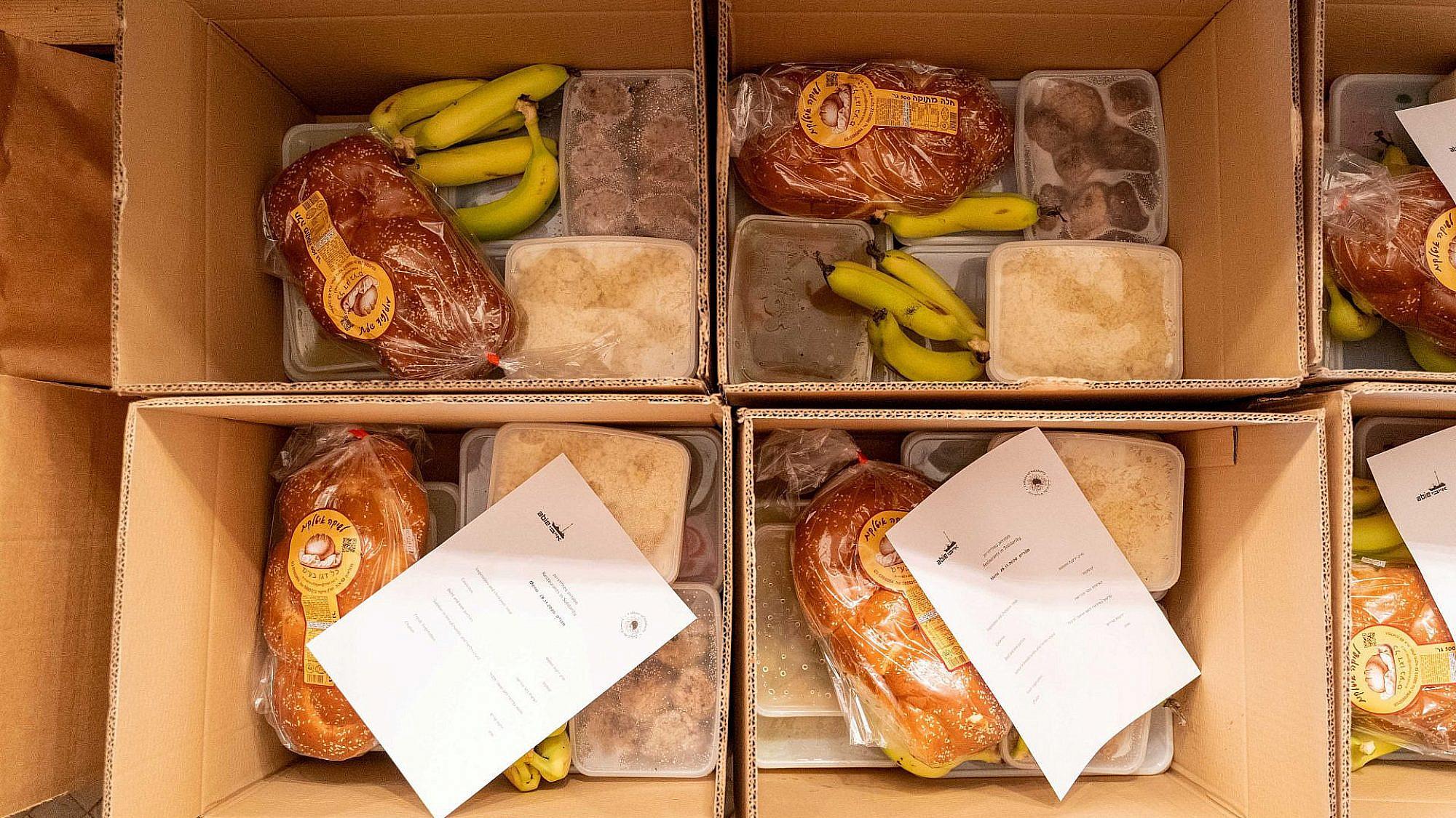 חבילות המזון. צילום: עומר פרידמן