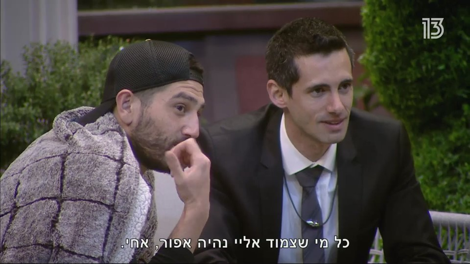 """השניא את עצמו כמעט על כל דיירי הבית. איילון ויהודה ב""""האח הגדול"""" (צילום מסך: רשת13)"""