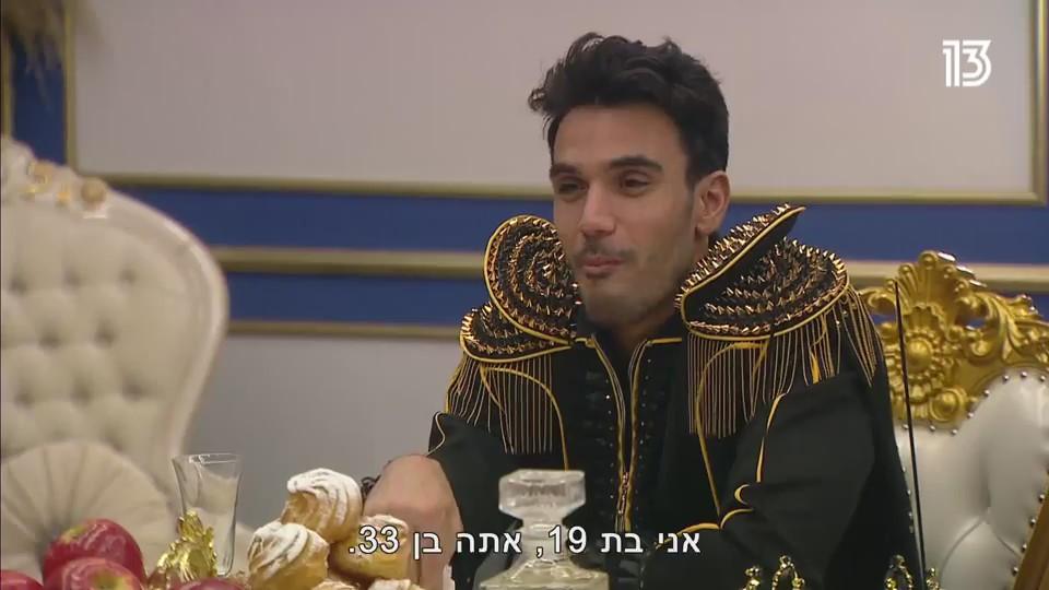 """הגעת לגיל שאפשר להתחל. תום ב""""האח הגדול"""" (צילום מסך: רשת13)"""