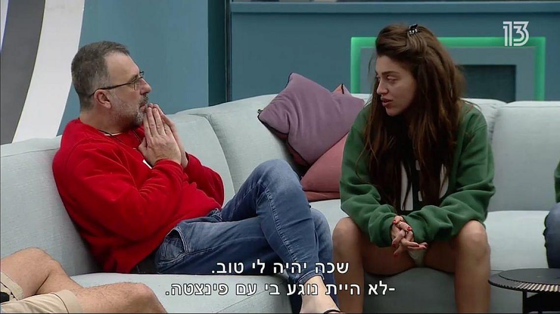 """כמו אב ובתו או יותר באזורי הדאדי? לינור ורמי ב""""האח הגדול"""" (צילום מסך: רשת13)"""