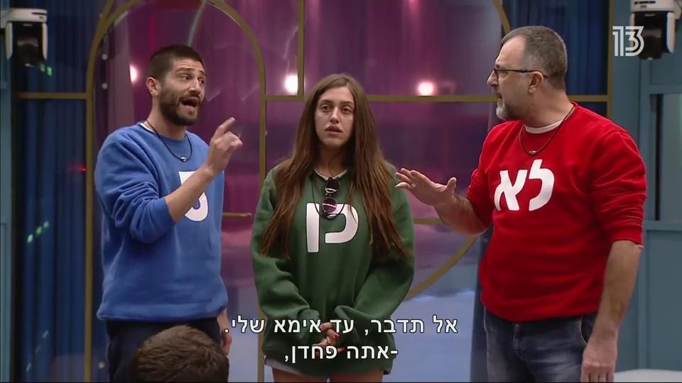 אוקיי, זה מתחיל לחזור על עצמו. רמי ויהודה מתקוטטים (צילום מסך: רשת13)