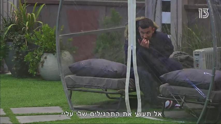 """שחקן אחושילינג שמתהפך ברגע. ג'וזי, """"האח הגדול"""" (צילום מסך: רשת 13)"""