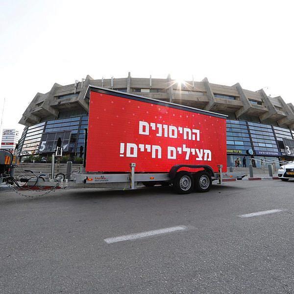 תאכלו משהו. קמפיין לעידוד חיסונים של עיריית תל אביב-יפו (צילום: גיא יחיאלי)