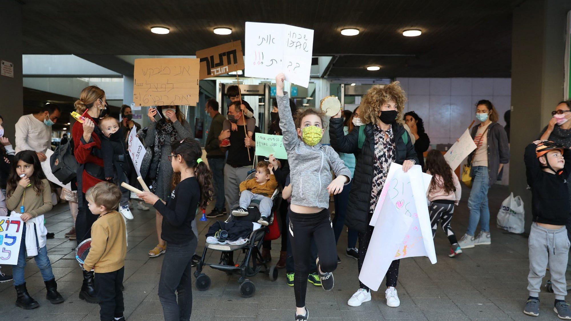הילדים וההורים מפגינים, היום מחוץ לבית העירייה. צילום: דין אהרוני רולנד