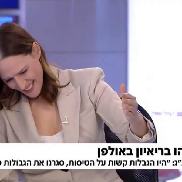 רגע עצוב מאוד בקריירה שלה, אבל זה לא העניין. יונית לוי (צילום מסך: חדשות 12)