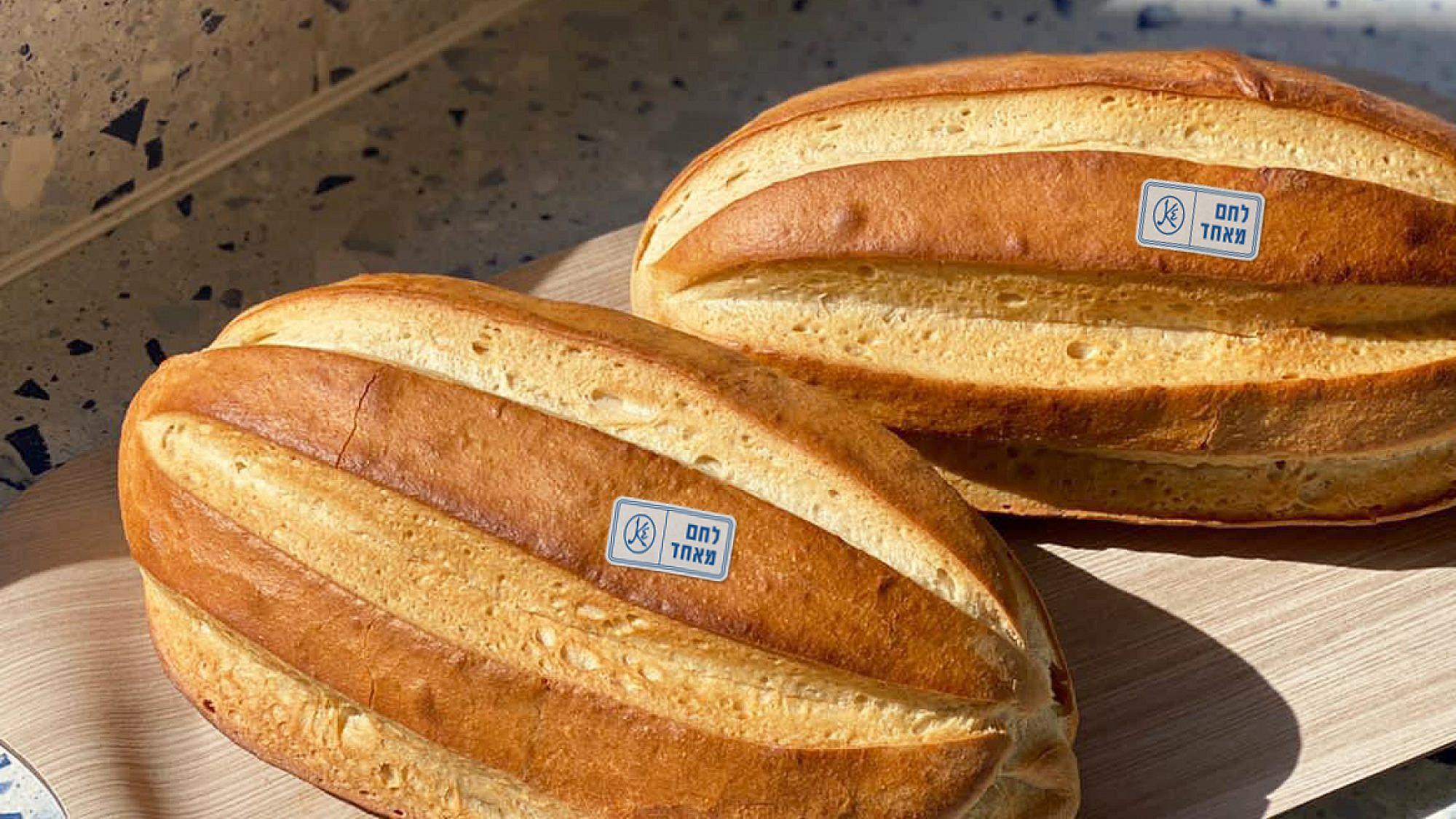 לחם מאחד במייזון קייזר. צילום: My Social