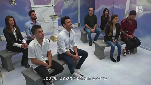 (צילום מסך: רשת 13)
