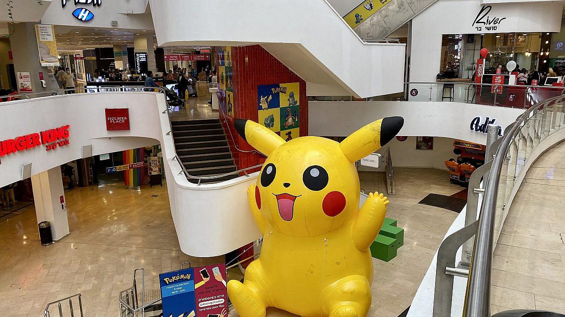 פוקימון ענק בסנטר. צילום: עומרי פיינשטיין