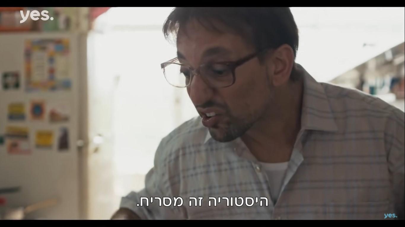 """סימולקרה מדכדכת במיוחד של כל שכונה ישראלית עלובה. """"מייקל"""" (צילום מסך: yes TV Comedy)"""